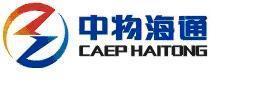 四川中物海通特种电源有限责任公司