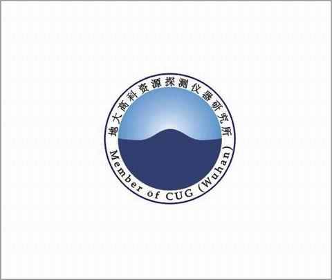 武汉地大高科产业集团有限责任公司研究所