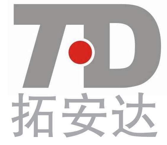 深圳市拓安达电子有限公司
