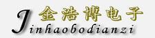 淄博市金浩博电子有限公司