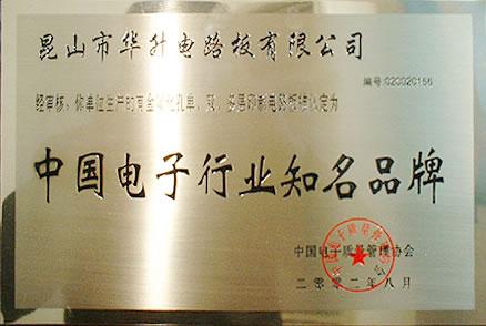 江苏昆山市SMT贴片焊接加工-PCBA