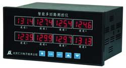 北京京汇川仪表科技公司