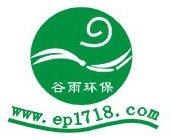 工业PH计在线PH计上海谷雨环保科技有限公司