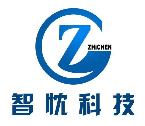 上海智忱科技发展有限公司