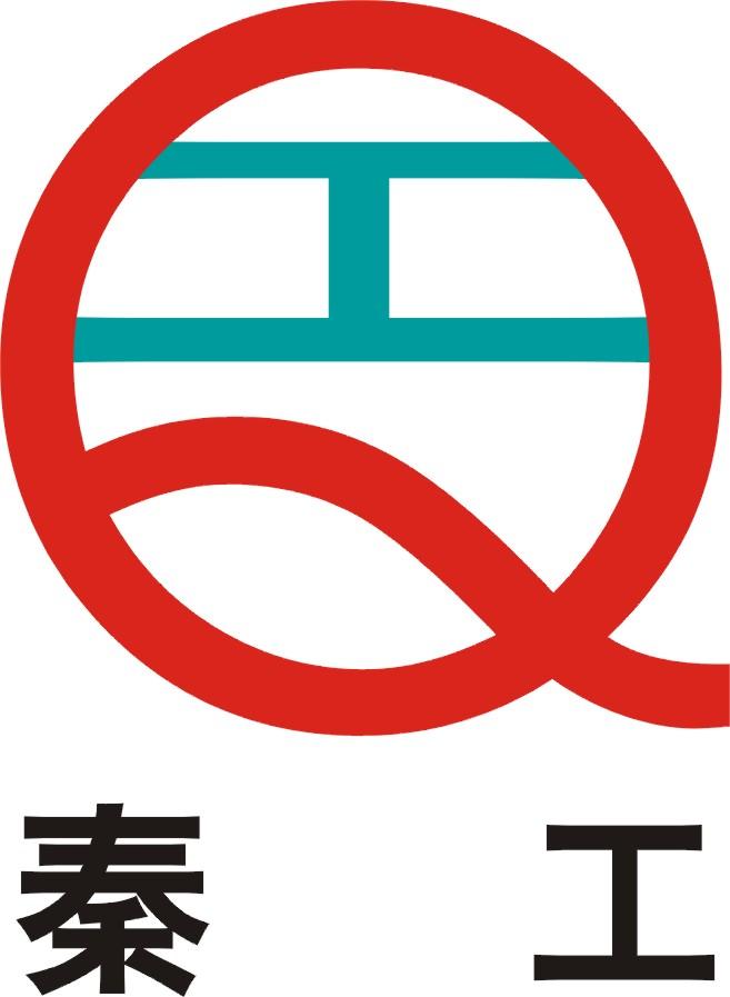 永嘉县秦工阀门有限公司