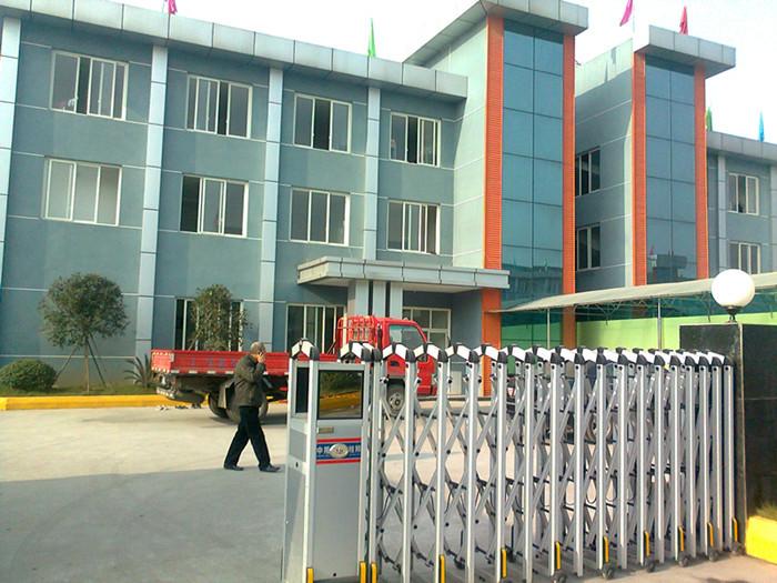 惠州博得电子传感器有限公司