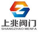 上海上兆阀门制造有限公司