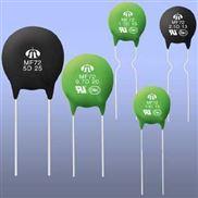 MF72功率型NTC热敏电阻