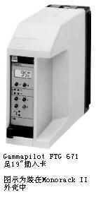 放射性物位仪表