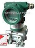 0052系列智能电容差压变送器