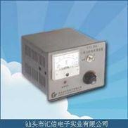 32A交流力矩电机调速器