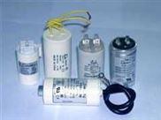 交流电动机电容器