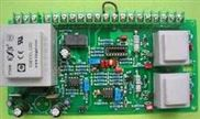 单相通用型可控硅触发板