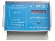 FLG-200 超声波多普勒流量计(固定式)