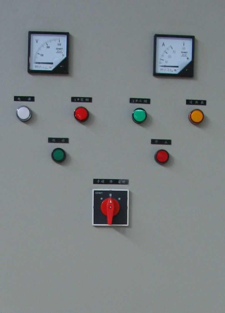 潜水泵专用控制柜