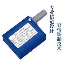 FC-201/VB-1专业窄带微功率模块