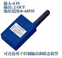 FC-201S微功率无线数字I/O数传模块