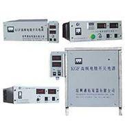 KGF系列高频电镀开关电源