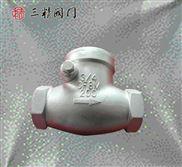 H14W-16P/R螺纹旋启式止回阀