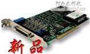 500KS/S 16位 4路 同步连续采集卡(PCI-8215)