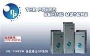供应保瓦博士输送带智能控制节电器-全国诚征代理商