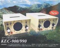KEC-990负离子发生器测试仪;专业级负离子测试仪