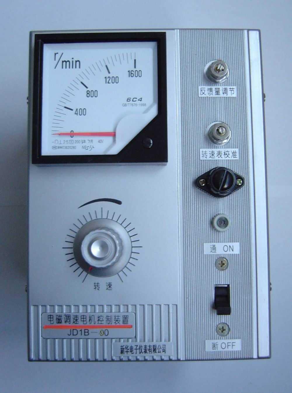 jd1b-90电磁调速电机控制装置接触器用电阻
