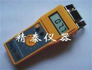 纸张水分仪/纸张水分测定仪/纸张水分测量仪/纸张水分测试仪/纸张含水率检测仪