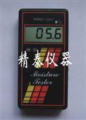 纸张水分仪/纸张水份仪/纸张湿度计/纸张水分测定仪/纸张水分测量仪/纸张水分测试