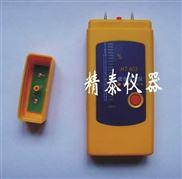 纸张水分仪/纸张水份仪/纸张水分计/纸张湿度计/纸张水分测定仪/纸张水分测量仪