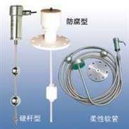 (KYDM-F 数字输出磁致伸缩液位传感器)液位传感器