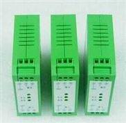 HD01P热电阻隔离变送器