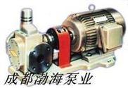 YCB圆弧齿轮泵-成都渤海泵业欢迎您