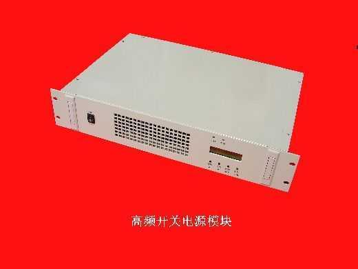 48V通信电源模块