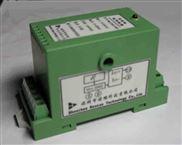 导轨式三路交流电流隔离变送器
