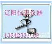 CL/C-2A射频导纳物位变送器/物位连续测量/料位连续测量