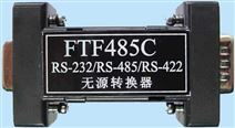 RS-232/RS-485无源转换器