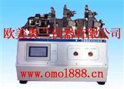 OM-8710手机翻盖滑盖寿命试验机,手机翻盖寿命测试仪,手机滑盖寿命测试仪,手机跌落试验机