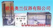 OM-8720垂直+水平燃烧试验机,电线阻燃试验机,垂直燃烧测试仪,水平燃烧测试仪