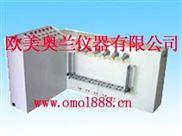 OM-8820360度线材摇摆试验机,360度电线弯折试验机,电线摇摆试验机,开关寿命试验机