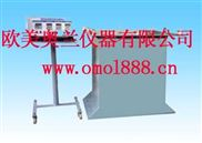 OM-8620垂直+水平振动台,机械微电脑振动台,振动测试台,垂直振动台,水平振动测试台