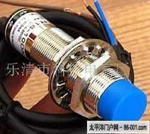 接近开关、接近传感器、防震防水接近开关、耐高温接近开关