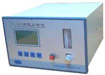 EN-560型磁氧分析仪