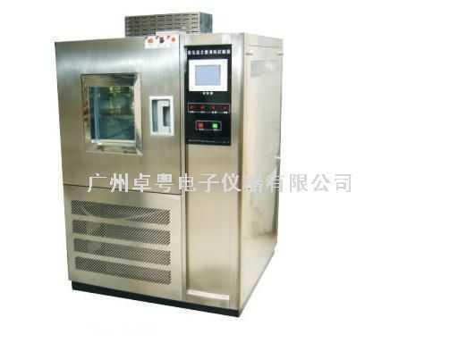 GDJS-50 GDJS-100 GDJS-150 GDJS-225 GDJS-500可程式恒温恒湿