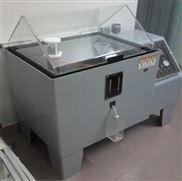 大型盐雾试验箱/盐雾腐蚀试验箱