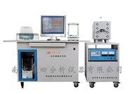 管式红外碳硫分析仪器 钢铁、焦炭、煤检测设备