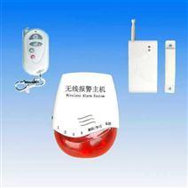 WG-808L无线智能防盗报警器
