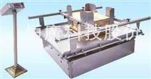 供应振动试验机。耐汗耐腐蚀试验机,耐水压高压耐水度试验机厂商