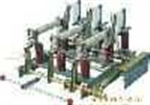 FKN7-12系列户内高压负荷开关-熔断器组合