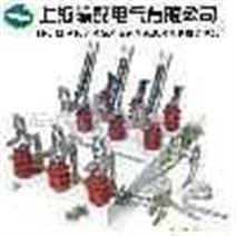 FN5-12系列户内高压负荷开关-熔断器组合电器
